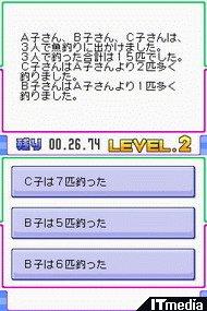wk_060626jin07.jpg