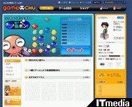 hn_gamechu01.jpg