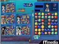 hn_gamechu02.jpg