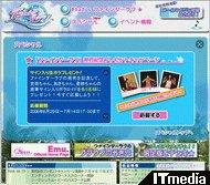 wk_060629fi03.jpg