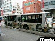 hn_mgamebus02.jpg