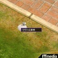 hn_mouse02.jpg