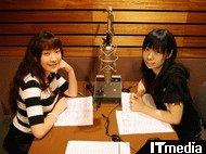 hn_mic.jpg