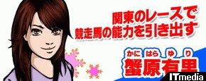 hn_kani.jpg