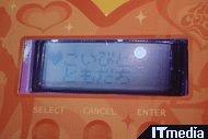 og_toy2006_014.jpg