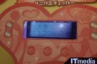 og_toy2006_015.jpg