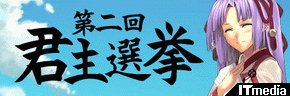 hn_kunshu01.jpg
