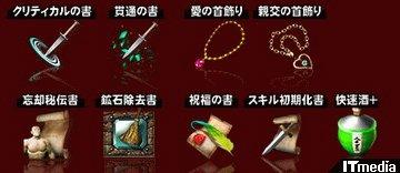 hn_item01.jpg