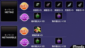 hn_item02.jpg