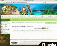 hn_kingdom07.jpg