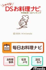 hn_cooking.jpg