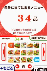 hn_cooking01.jpg