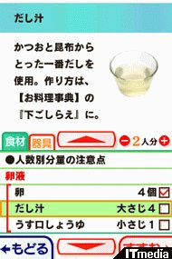 hn_cooking03.jpg