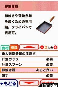 hn_cooking04.jpg