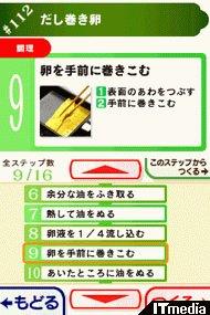 hn_cooking05.jpg