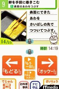 hn_cooking06.jpg