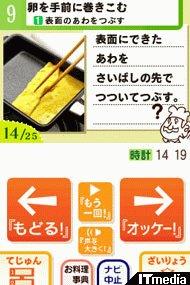 hn_cooking07.jpg