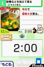 hn_cooking09.jpg