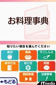 hn_cooking34.jpg