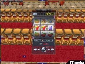 hn_casino02.jpg