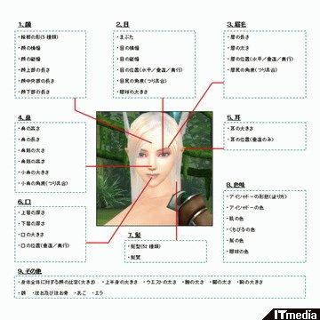 hn_ccmedia02.jpg