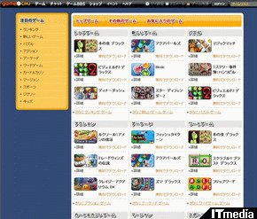 hn_gamechu.jpg