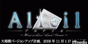 mi_aru_05.jpg