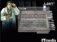 mi_lost_01.jpg