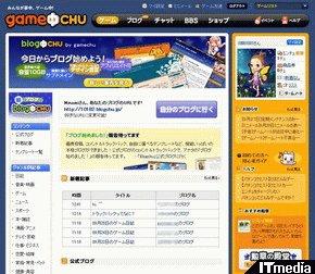 hn_blogchu01.jpg
