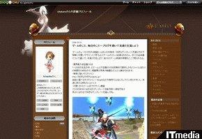 hn_blogchu02.jpg