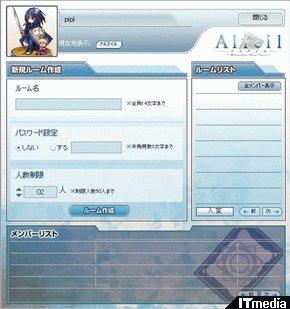hn_chat.jpg