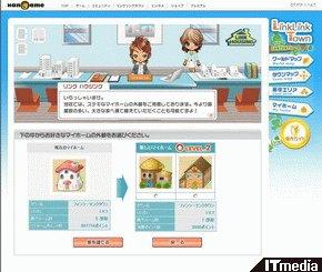 hn_link03.jpg