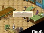 hn_casino003.jpg
