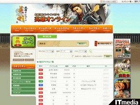 hn_torihiki01.jpg