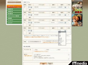 hn_torihiki02.jpg