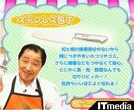 hn_jitsuen03.jpg