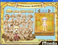 hn_gamecity04.jpg