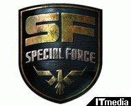hn_special.jpg