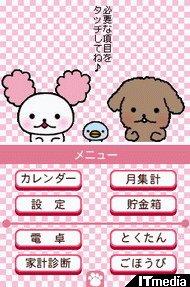 wk_0601013kakei02.jpg