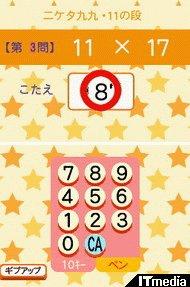 wk_0601013kakei04.jpg