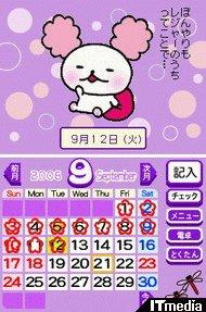 wk_0601013kakei05.jpg