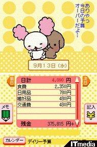 wk_0601013kakei06.jpg
