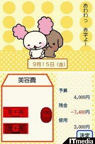 wk_0601013kakei07.jpg
