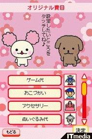 wk_0601013kakei08.jpg