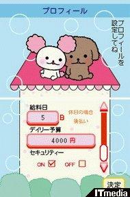 wk_0601013kakei09.jpg