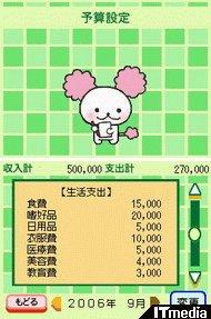 wk_0601013kakei10.jpg