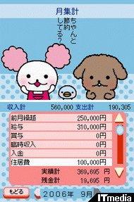 wk_0601013kakei11.jpg