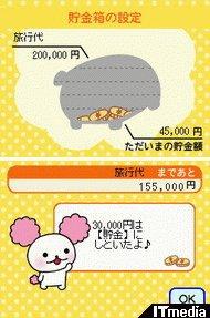 wk_0601013kakei12.jpg
