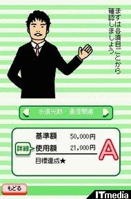wk_0601013kakei14.jpg