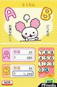 wk_0601013kakei15.jpg